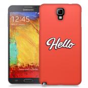 Skal till Samsung Galaxy Note 3 Neo - Hello