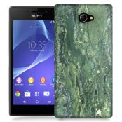 Skal till Sony Xperia M2 - Marble - Grön