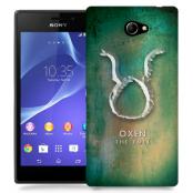 Skal till Sony Xperia M2 - Stjärntecken - Oxen