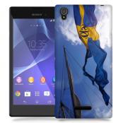 Skal till Sony Xperia T3 - Hissad flagga