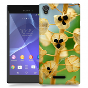 Skal till Sony Xperia T3 - Pärlhyacint