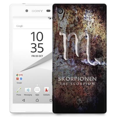 Skal till Sony Xperia Z5 Premium - Stjärntecken - Skorpionen