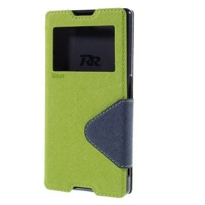 Roar Korea Plånboksfodral till Sony Xperia Z5 - Grön